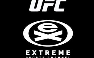 Extreme UFC