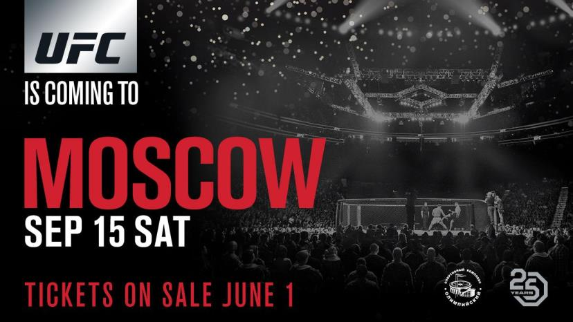 UFC wyrusza na podbój Rosji